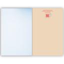 Cassis royal carnet note book Dernier cri - cassisroyal.com